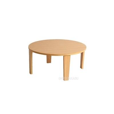 Circle Table サークルテーブル T-3230