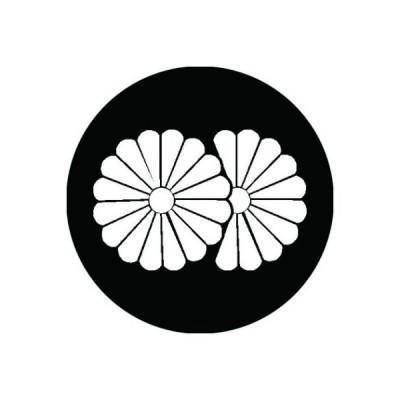 家紋シール 白紋黒地 重ね菊 布タイプ 直径23mm 6枚セット NS23-1862W