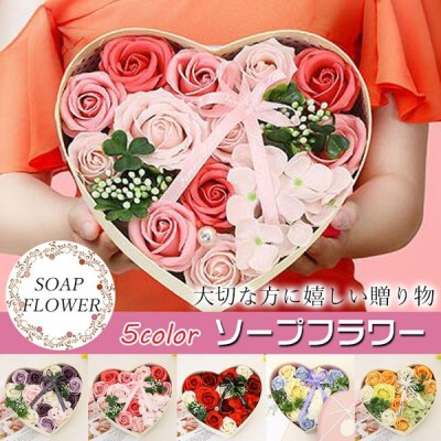 ソープフラワー ギフト ホワイトデー ボックスフラワー ハート形ボックス 造花 フラワー 石鹸花 枯れない花 プレゼント 結婚祝い バレンタインデー 代引不可