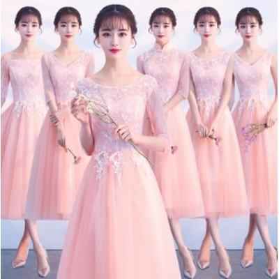優雅 お呼ばれドレス ブライズメイドドレス ミモレドレス Seet style ダンス 披露宴 成人式 演出 フェミニン パーティドレス 編み上げ