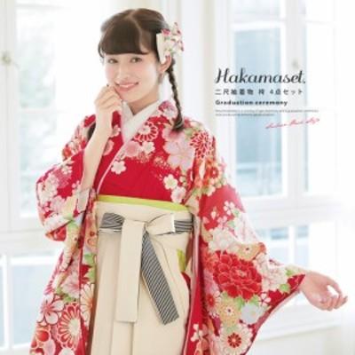袴セット レディース 卒業式 赤 レッド アイボリー 金 牡丹 桜 花 鹿の子 手鞠 ラメ 絵羽柄 重衿付き 着物セット 仕立て上がり 女性 購入