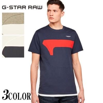 ジースター ロウ G-STAR RAW Tシャツ 半袖 メンズ One Cut and Sewn GR T-Shirt D17123-336/送料無料