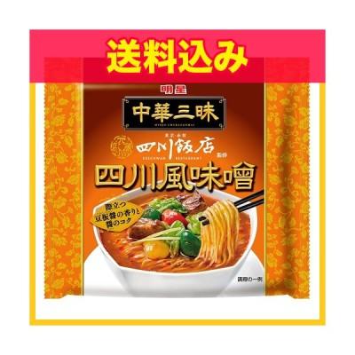明星食品 中華三昧 四川飯店 四川風味噌 103g×12個※取り寄せ商品 返品不可