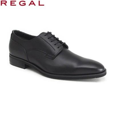 リーガル ビジネスシューズ business shoes プレーントウ REGAL 34HRBB ビジネス リクルート メンズ Men's 紳士靴