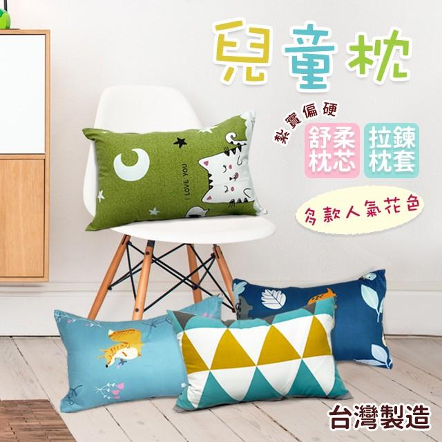 兒童枕 53X33cm 超取 現貨 小朋友睡枕 可拆洗 台灣製 紮實偏硬 MIT