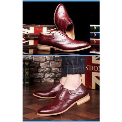 メンズシークレット革靴 お洒落 PUレザー紳士靴 ウイングチップ ブローグ スリッポン ワインレッド