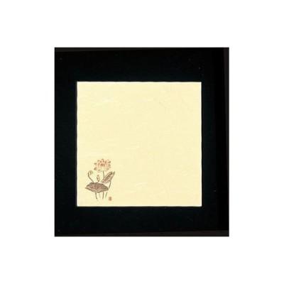アーテック QKID4 【メール便での発送商品】 5寸懐紙四季の花(100枚入) S5-18 はす・仏事