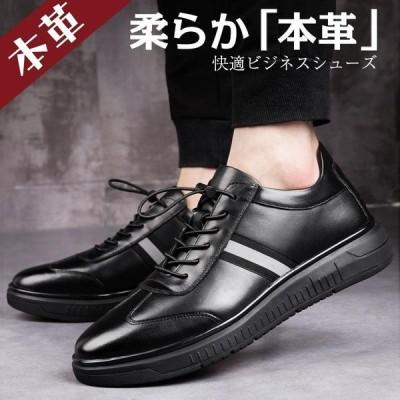 お買い得  幅広 軽量 作業靴 革靴 2019秋幅広 新作メンズ 紳士靴   通気性 シューズ人気  革靴 ビジネス カジュアルシューズ