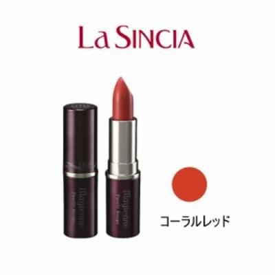 ラシンシア マジェンヌ ピュアリールージュ RD01 8g 【取り寄せ商品】 - 定形外送料無料 -