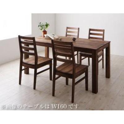 ダイニングテーブルセット 2人用 総無垢材ワイドダイニング 5点セット テーブル+チェア4脚 ウォールナット 板座 W180