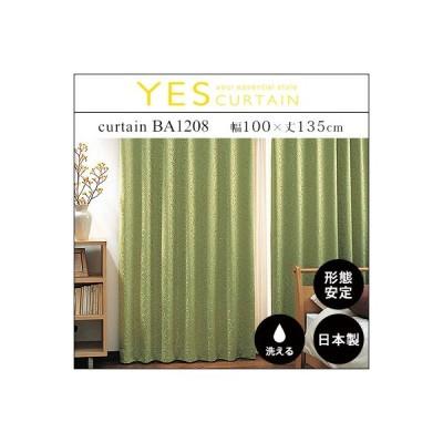 カーテン 既製カーテン YESカーテン BA1208(約)幅100×丈135cm[片開き] ウォッシャブル 日本製 洗える 国産 タッセル フック おしゃれ アスワン