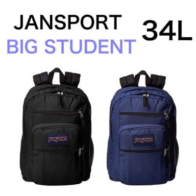 ジャンスポーツ JANSPORT リュックサック BIG STUDENT ビッグスチューデント 大容量 JS0A47JK008