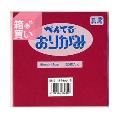 【箱買い商品 / 一箱120セット】ぺんてる おりがみ 赤モモ SS−2 (※メーカーからの取り寄せになります)