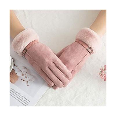coypeck 手袋 レディース スマホ操作対応 裏起毛 暖かい 防寒 (ピンク)