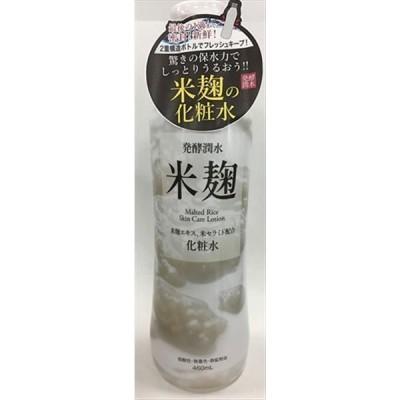 SOC米麹配合化粧水 【 渋谷油脂 】 【 化粧水・ローション 】