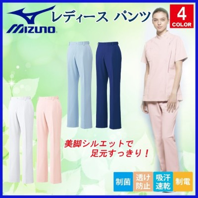 MIZUNO ミズノ MZ-0070 パンツ レディース 制菌 制電 吸汗速乾 透け防止 医療 白衣 スラックス チトセ