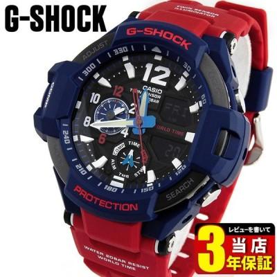 ポイント最大13倍 CASIO カシオ G-SHOCK ジーショック GA-1100-2A 海外モデル SKY COCKPIT スカイコックピット メンズ 腕時計 赤 逆輸入