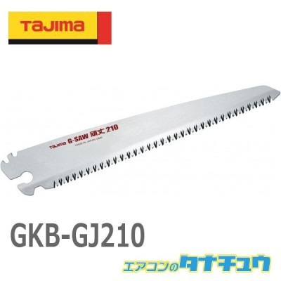 GKB-GJ210 タジマ 鋸 仮枠鋸 仮枠鋸替刃 (/GKB-GJ210/)