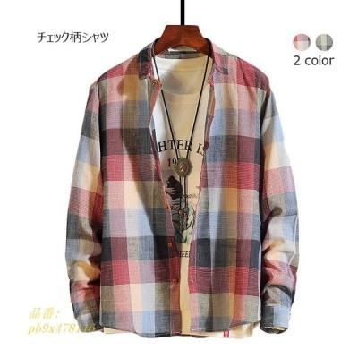 シャツ メンズ チェック柄 秋新作 カジュアルシャツ シンプル ボタンシャツ トップス カジュアル チェック柄シャツ 薄手 長袖