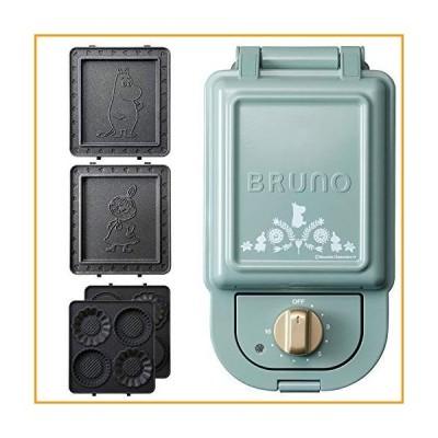 [新品]ブルーノ BRUNO ホットサンドメーカー ムーミン 耳まで焼ける 電気 ミニタルトプレート セット