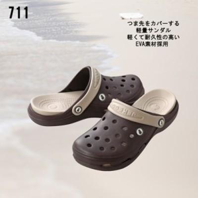 711 軽量クロッグサンダル メンズ レディース クロダルマ kurodaruma 靴 安い 軽量 作業服 作業着 片足170g