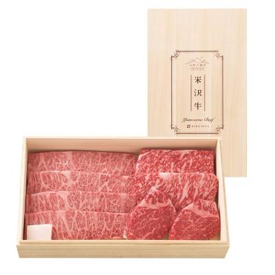 山形県 米沢牛 ステーキセット 肉質等級:4等級(B.M.S.No.5)以上 860g