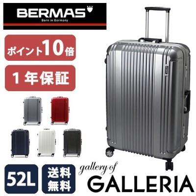 1/25限定★最大25%獲得 正規品1年保証 バーマス スーツケース BERMAS バーマス スーツケース プレステージ2 PRESTIGE II キャリーケース フレーム 52L 60265