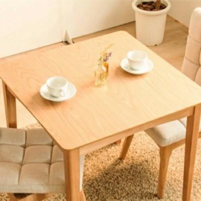 ダイニングテーブル 北欧 テーブル 木製 幅75cm 正方形 ダイニング 木目 ウォールナット 食卓用 ダイニングテーブル 【テーブル単品】 (
