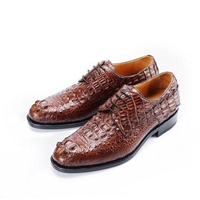 ワニ革 ビジネスシューズ メンズ 本革 革靴 結婚式 オフィス 就活 入社式 成人式 通勤 父の日 プレゼント ギフト 05