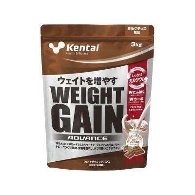 健康体力研究所 ウェイトゲインアドバンス ミルクチョコ風味( サッカー フットサル サポート用品 ドリンク ゼリー飲料 食品 健康体力研究所 )