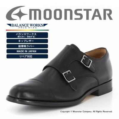ムーンスター 本革 革靴 メンズ ビジネスシューズ BALANCE WORKS CLASSIC バランスワークス BW0102CL ブラック moonstar