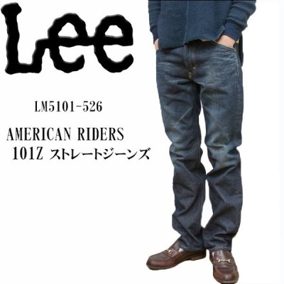 Lee リー デニム メンズ AMERICAN RIDERS 101Z ストレートジーンズ LM5101-526