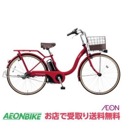 クーポン配布中!電動 アシスト 自転車 パナソニック ティモ L 2020年モデル カームレッド 26型 BE-ELSL632R2 Panasonic