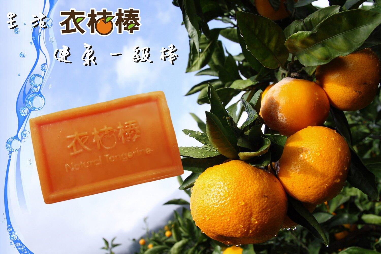 【衣桔棒】momo銷售冠軍 天然橘油潔白濃縮洗衣精15件組 *免運* *現貨不用等*