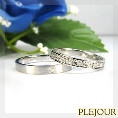 ペアリング・マリッジリングK18指輪