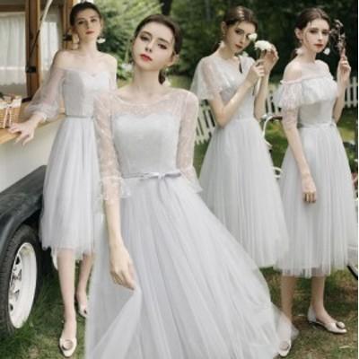 ブライズメイド ドレス レディース ミモレ丈 20代 30代 40代 50代 パーティードレス 結婚式 ワンピース 大きいサイズ お呼ばれ 二次会 披