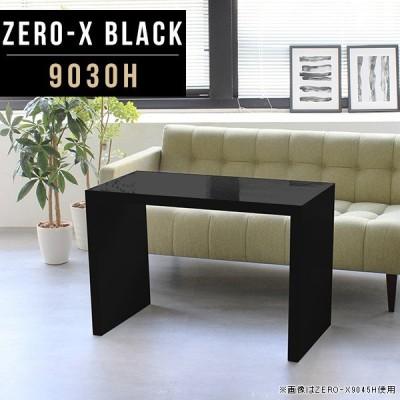 カフェテーブル 低め ダイニングテーブル センターテーブル 高さ60cm デスク テレワーク