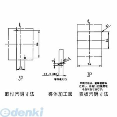 パナソニック(Panasonic) [BKW3403SCK] 漏電ブレーカ BKW型 端子カバー付【キャンセル不可】