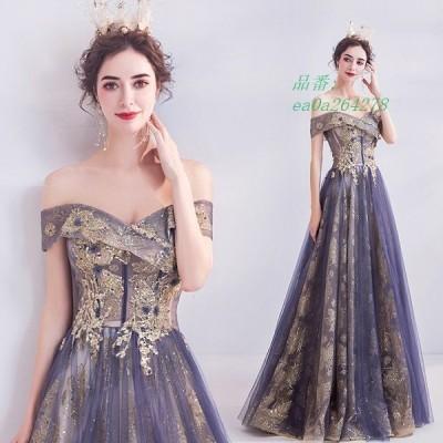 カラードレス ウェディングドレス ロングドレス パーティードレス 大きいサイズ ピアノ 花嫁ドレス 発表会 忘年会 結婚式 演奏会用ドレス ドレス
