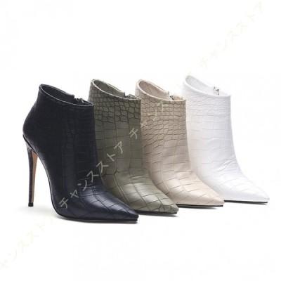 レディース ショートブーツ 大きいサイズ ブーティ ブーツ ポインテッドトゥ アンクルブーツ ハイヒールブーツ 美脚 秋冬 靴 ブーティー 12.5cm ピンヒール