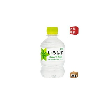 送料無料 コカコーラ い・ろ・は・す 285mlペットボトル 24本入 [いろはす]【cola】