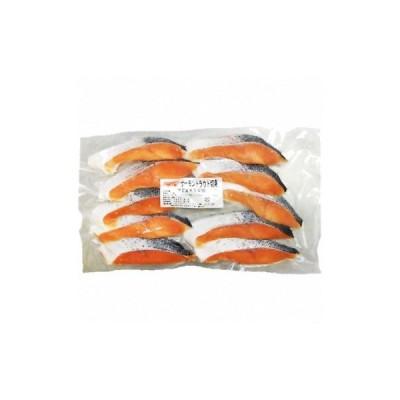 (地域限定送料無料)業務用  (単品) お店のための サーモントラウト切身 70g 10切 1袋(計10切れ)(冷凍)(760730000sk)