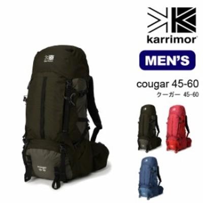 karrimor カリマー クーガー 45-60 メンズ リュックサック バックパック ザック 大容量 登山 45-60L