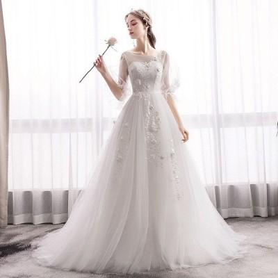 ウェディングドレス ウェディングドレス白 パーティードレス トレーンライン 花嫁ロングドレス 簡約 結婚式 露背 二次会 エレガント レース お呼ばれ 挙式hs5187