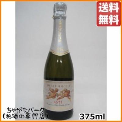 サンテロ 天使のアスティ (白) ハーフサイズ 375ml【スパークリングワイン スプマンテ (イタリア)】 送料無料 ちゃがたパーク