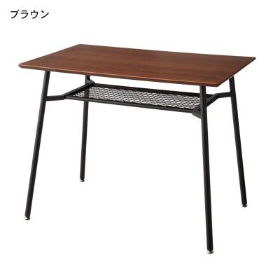 スチール脚の2人掛け棚付きダイニングテーブル<2人用>