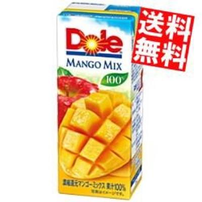 【送料無料】Dole ドール マンゴーミックス100% 200ml紙パック 18本入[果汁100%][のしOK]big_dr