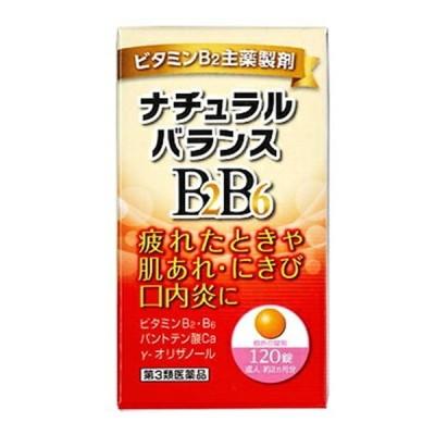 【第3類医薬品】ナチュラルバランスBB 120錠 にきび 肌あれ 改善 米田薬品工業 チョコラBBプラスと同等成分