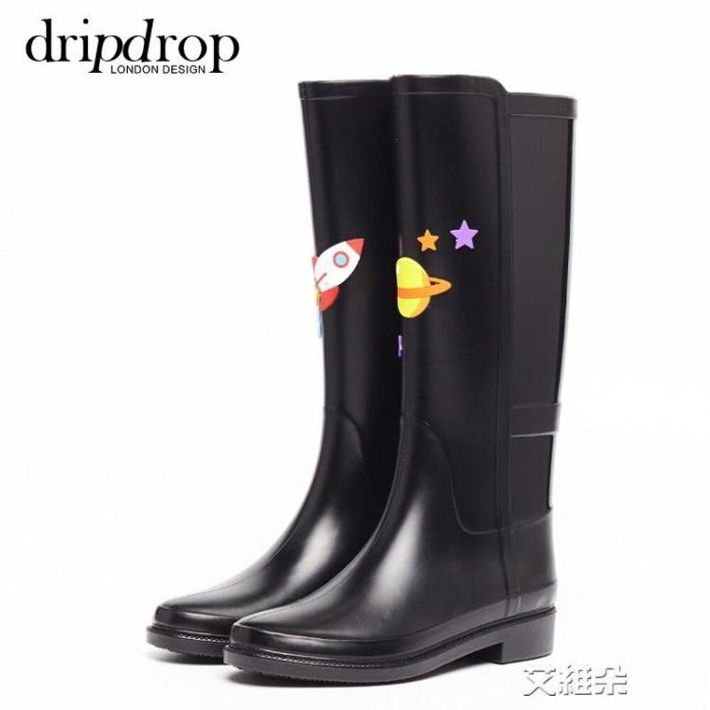 長筒雨靴 DRIPDROP英倫經典高筒防水雨靴女士膠鞋水靴女水鞋套鞋雨鞋女 清涼一夏钜惠