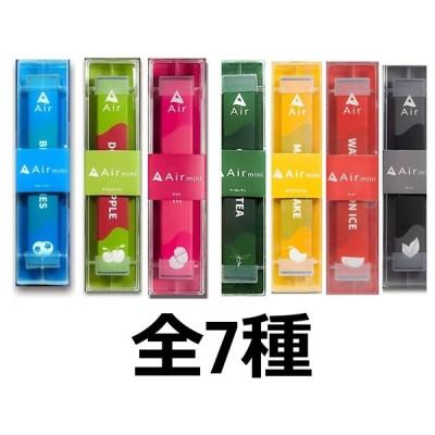 VAPE Air mini  使い切り 持ち運びシーシャ 全13種